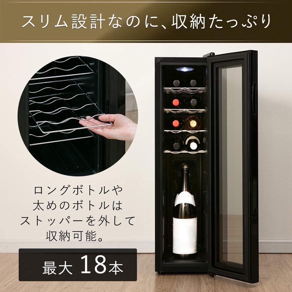 IRIS OHYAMA(アイリスオーヤマ) ワインセラー PWC-491P-Bの商品画像6