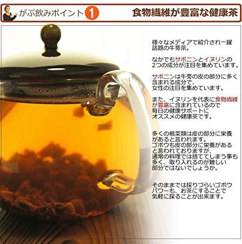 ふくちゃ がぶ飲みごぼう茶の商品画像3