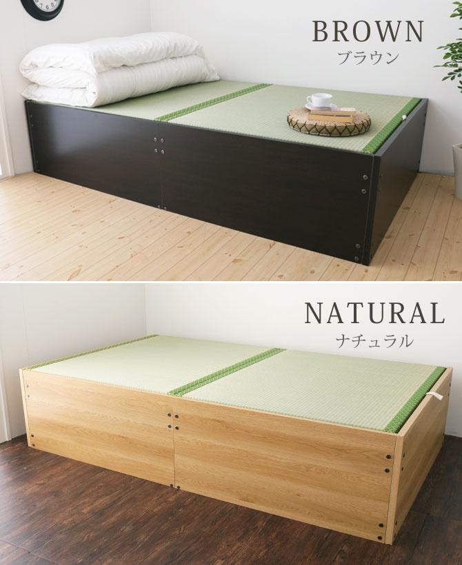 interior office one(インテリアオフィスワン) 天然い草張り大収納ベッドの商品画像2