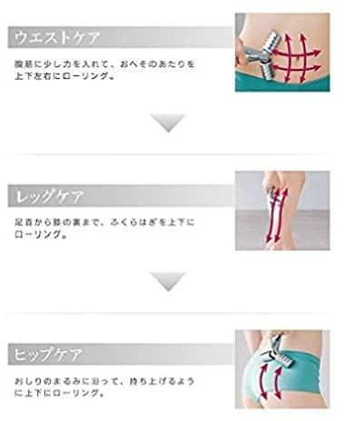 ReFa(リファ) プロの商品画像7