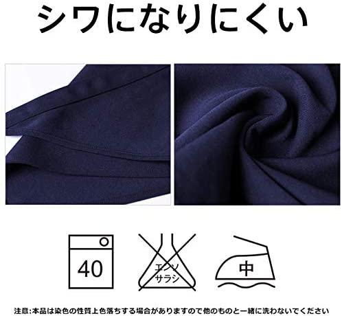 Autuki(アウツキ) 三角巾の商品画像4