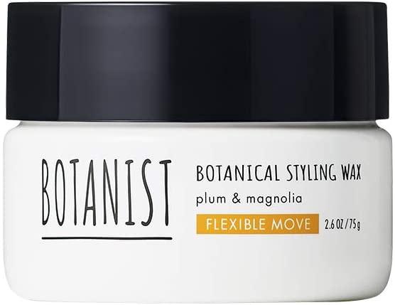 BOTANIST(ボタニスト) ボタニカルスタイリングワックス フレキシブルムーブの商品画像