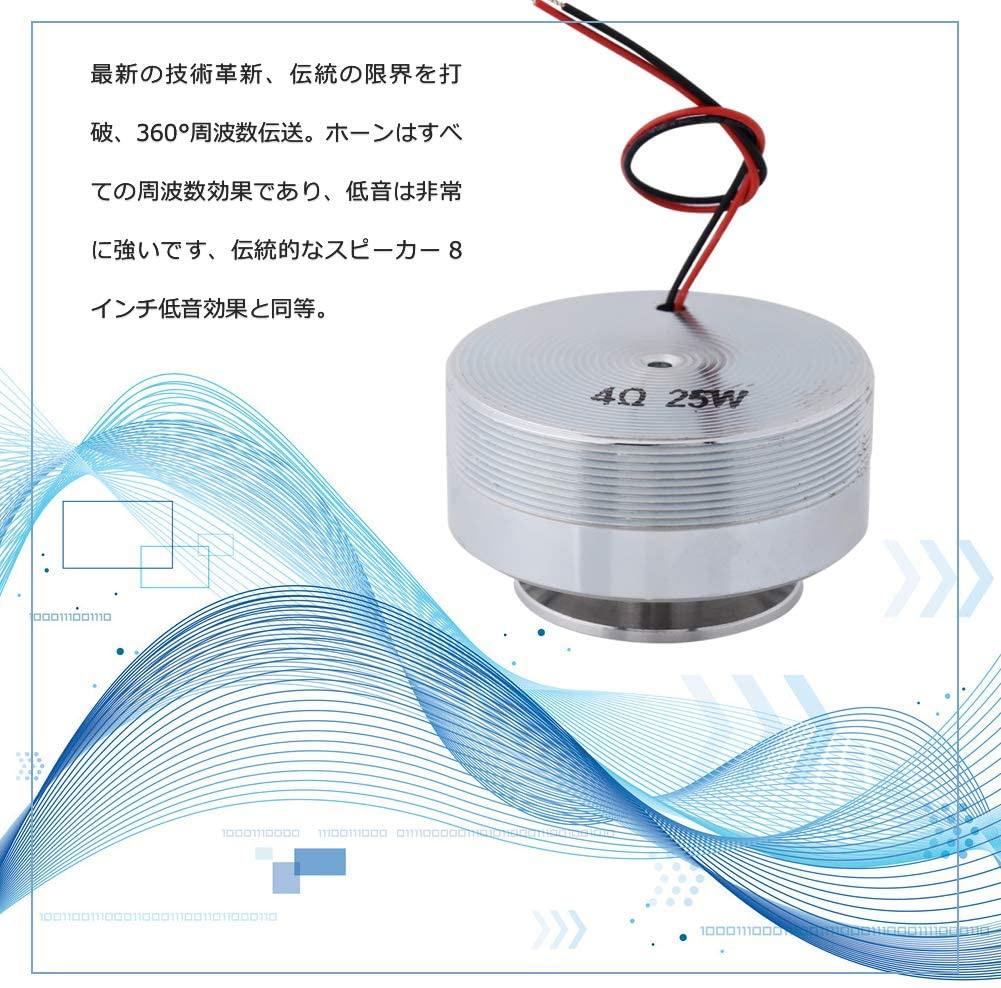 Salinr(サリナー) 振動スピーカーの商品画像3