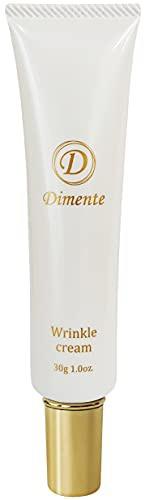 Dimente(ディメンテ) 薬用美白リンクルクリームの商品画像2
