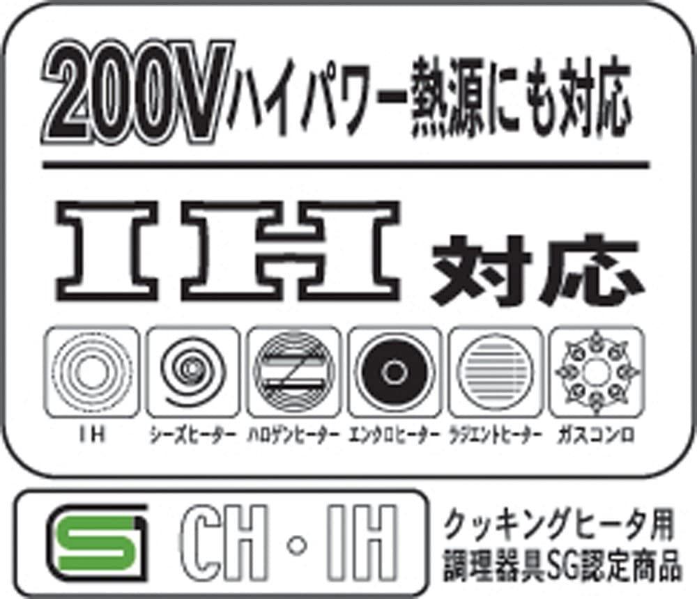 YOSHIKAWA(ヨシカワ) 味楽亭II  フタ付き天ぷら鍋20cm(温度計付) シルバー SJ1024の商品画像7