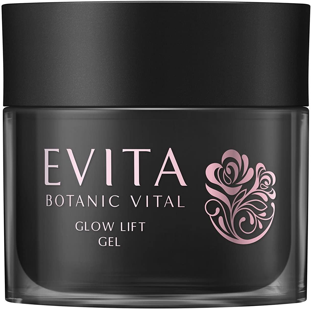 EVITA(エビータ) ボタニバイタル 艶リフト ジェルの商品画像
