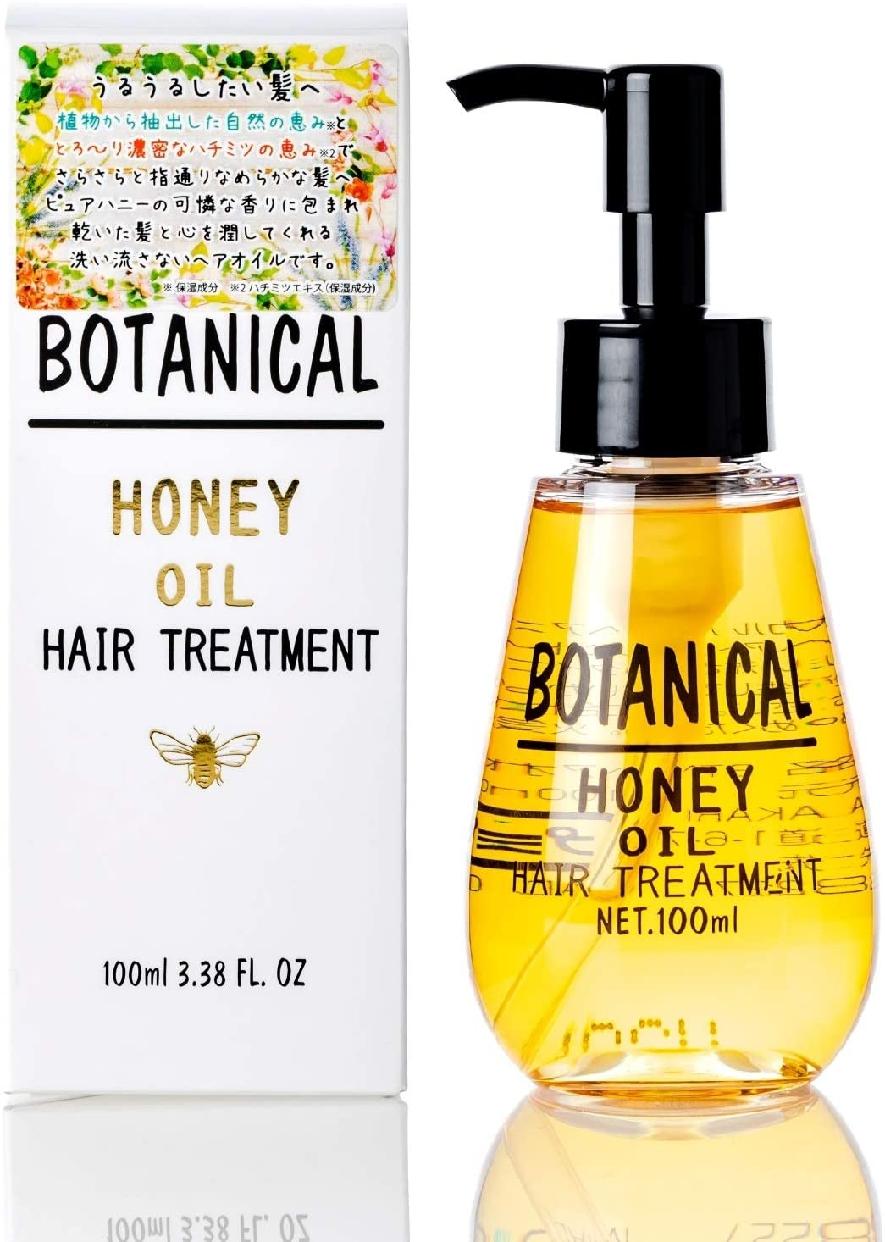 BOTANICAL(ボタニカル) ハニーオイルの商品画像