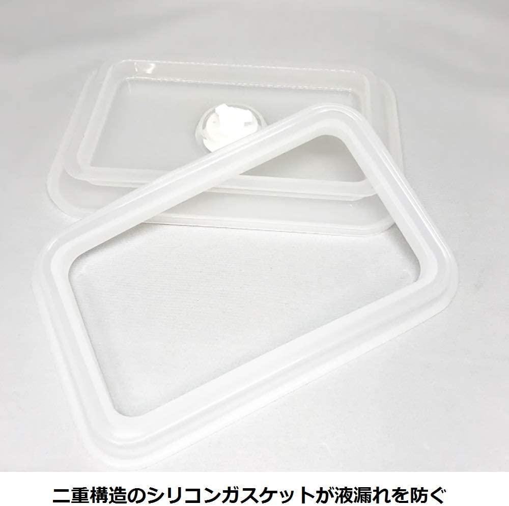 富士ホーロー(FUJIHORO) ヴィードシリーズ 浅型角容器M  VD-M.Wの商品画像3