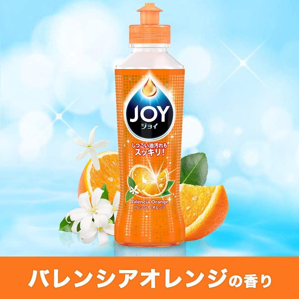 JOY(ジョイ) バレンシアオレンジの香りの商品画像8