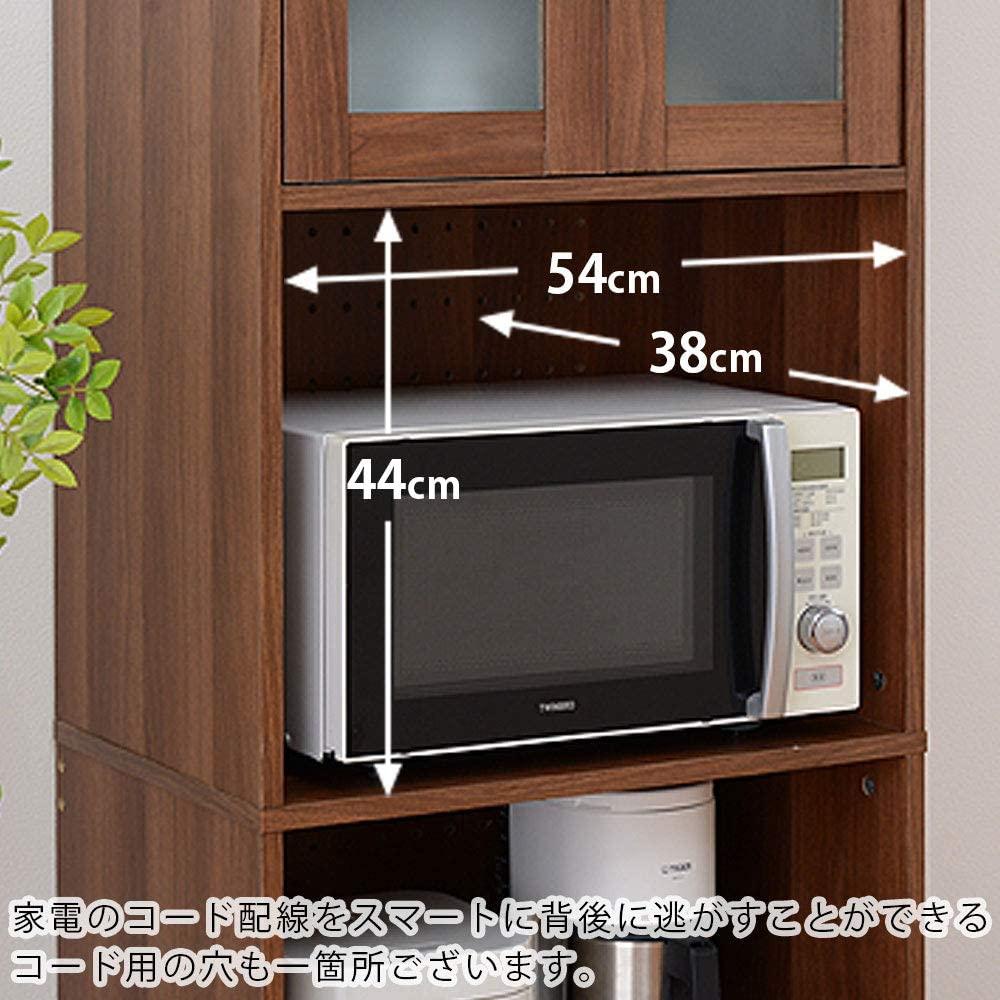 Natural Kitchen(ナチュラルキッチン)家電棚ハイタイプ ウォールナットの商品画像9