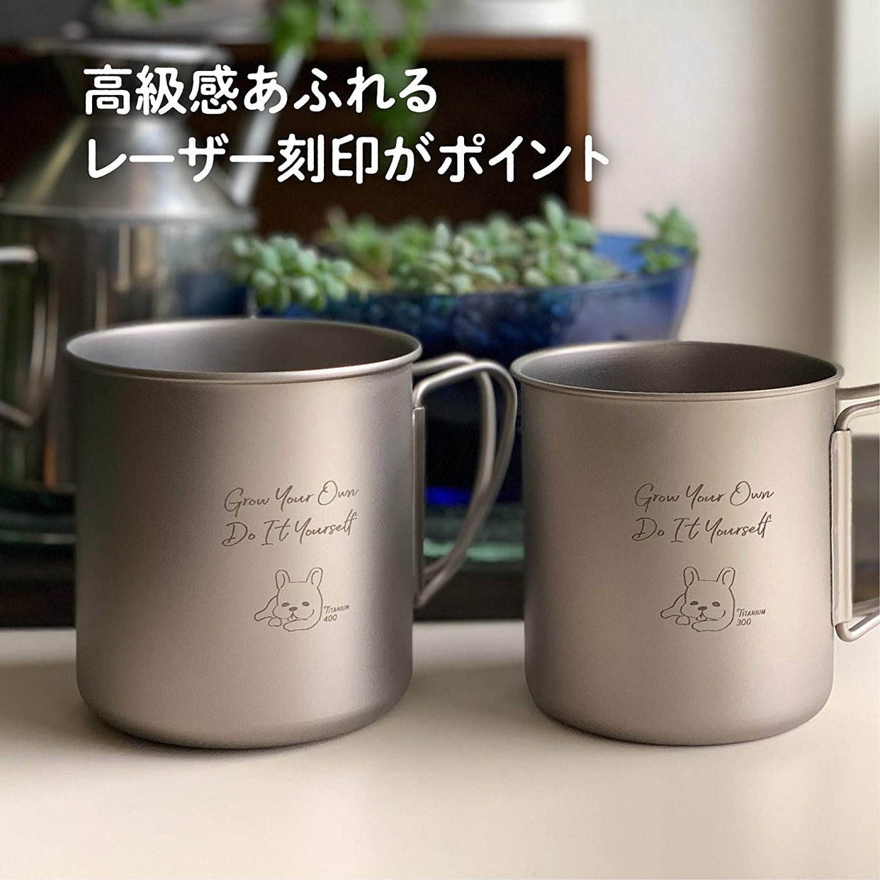 Meichan's Life(メイチャンズライフ) チタンマグの商品画像3