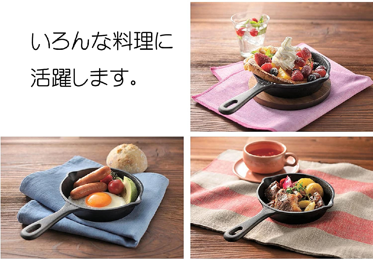 内海産業(ウツミサンギョウ) オシャレで便利なスキレットの商品画像7
