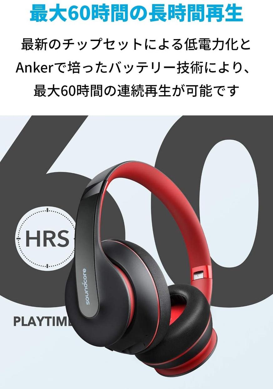 Anker(アンカー) Soundcore Life Q10の商品画像5