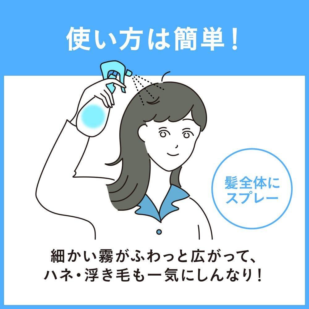 Liese(リーゼ) うるおいミントシャワーの商品画像5