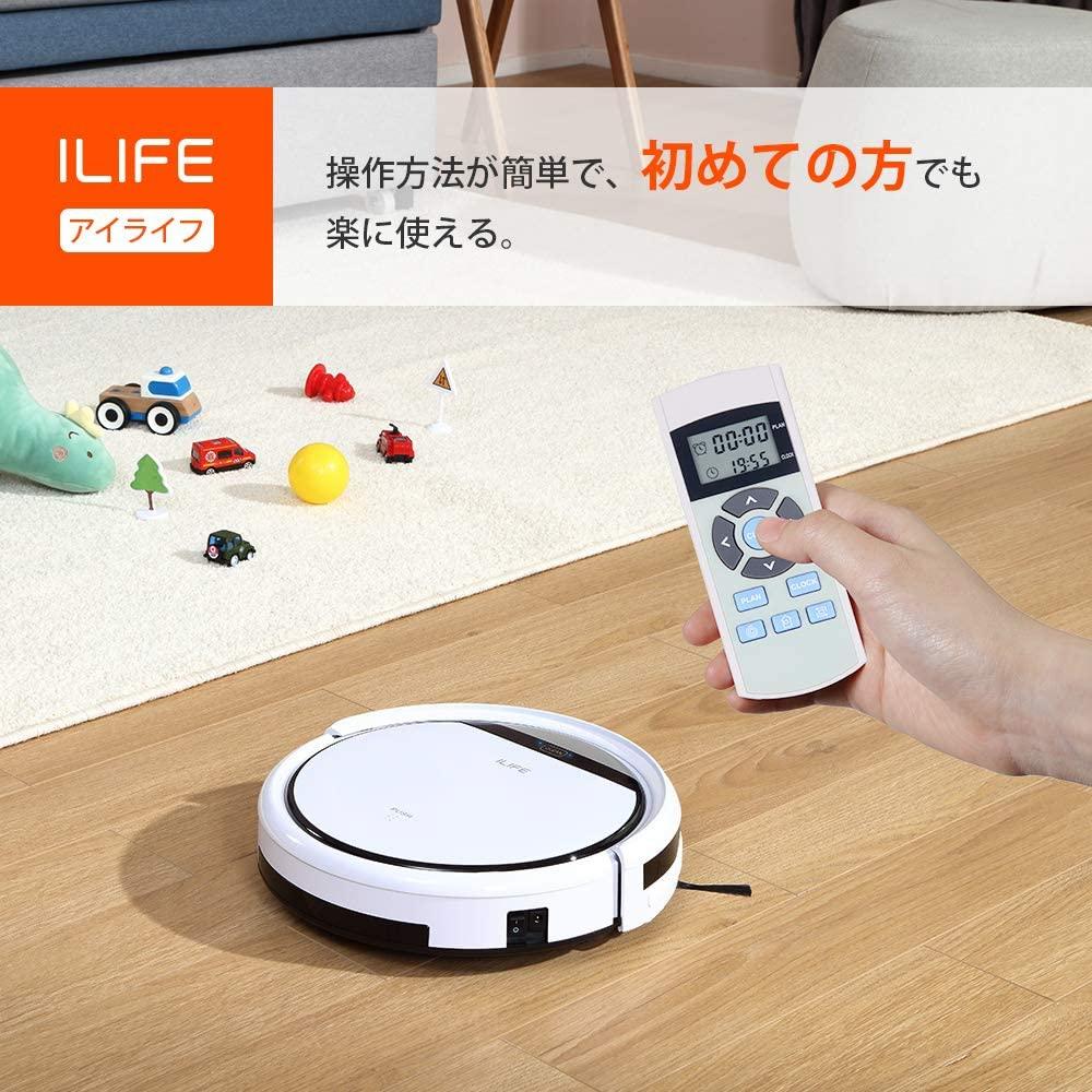 ILIFE(アイライフ) V3s Proの商品画像2