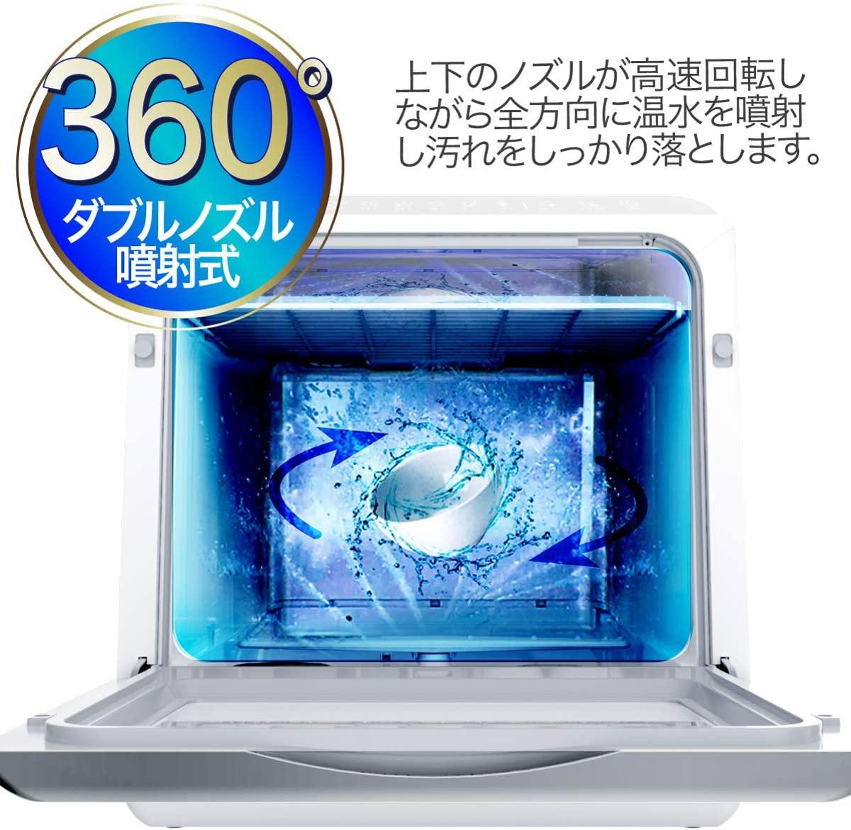 SOUYI(ソウイ) 食器洗い乾燥機 SY-118の商品画像5