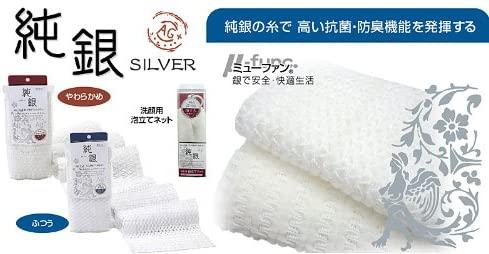 日本興業(にほんこうぎょう)銀 泡立て 洗顔ネットの商品画像2