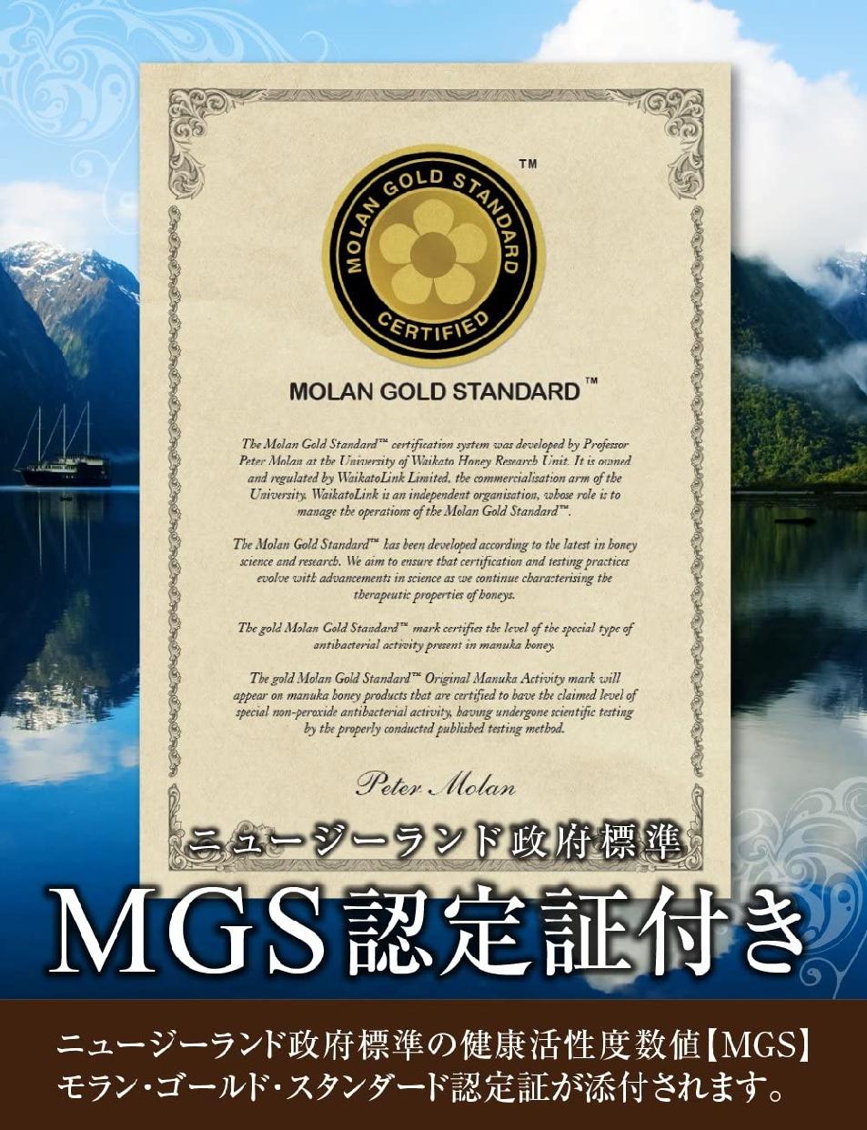 mariri NewZealand(マリリニュージーランド) マヌカハニーMG 400+ (MGS12+)の商品画像4