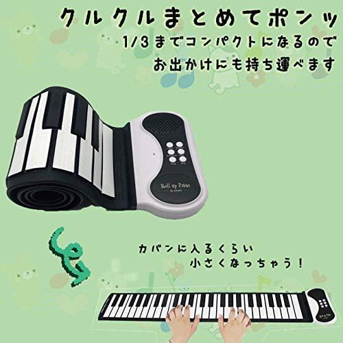 SMALY(スマリー) ロールアップピアノ 49鍵盤 SMALY-PIANO-49の商品画像6