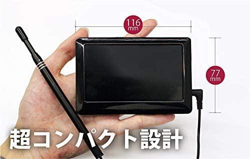 THANKO(サンコー) モニター付きポータブル耳スコープの商品画像6