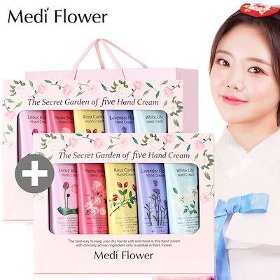 Medi Flower(メディフラワー) シークレットガーデン ハンドクリームの商品画像
