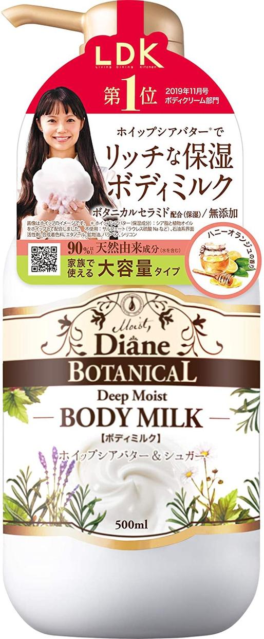 Diane(ダイアン) ボタニカル ボディミルク ディープモイスト
