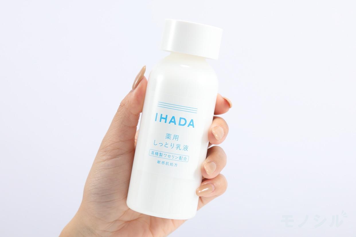 IHADA(イハダ) 薬用エマルジョンの商品画像2 商品を手で持ったシーン