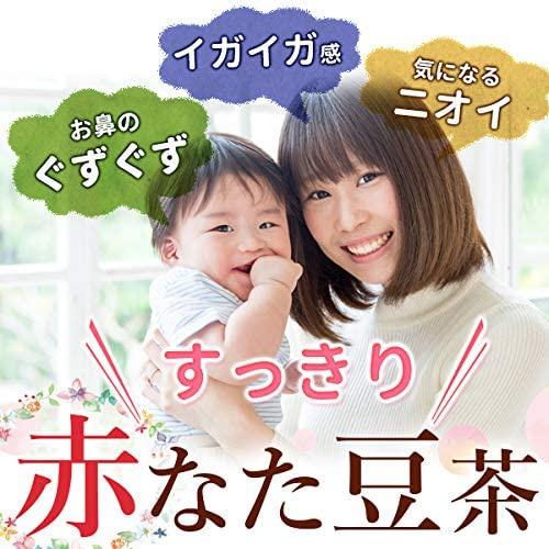 mama select(ママセレクト) 赤なた豆茶の商品画像7