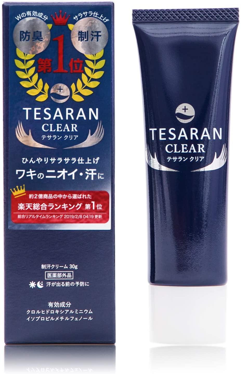 位:TESARAN CLEAR(テサランクリア) ワキガ専用デオドラントクリーム
