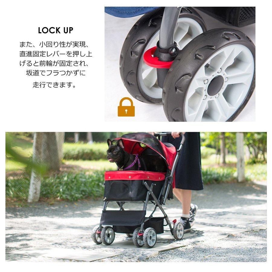 Yumeka(ユメカ) ペットカート 対面式 4輪 PH191222の商品画像10