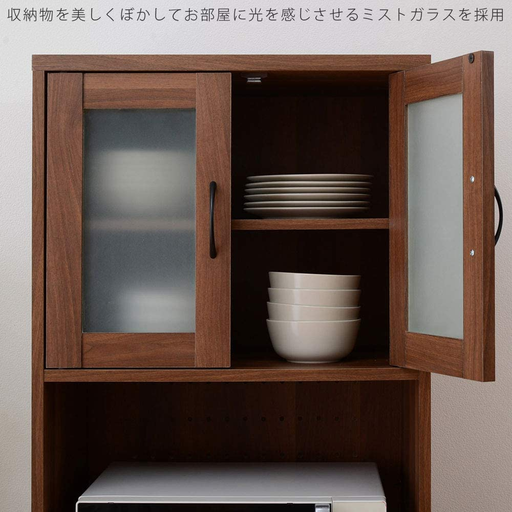 Natural Kitchen(ナチュラルキッチン)家電棚ハイタイプ ウォールナットの商品画像2