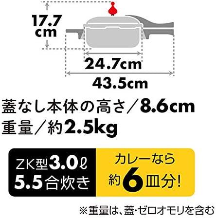 アサヒ軽金属(アサヒケイキンゾク) ゼロ活力なべの商品画像8