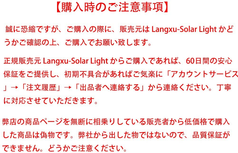 Langxu-Solar Light(ラングスソーラーライト) フクロウ ガーデンライトの商品画像7