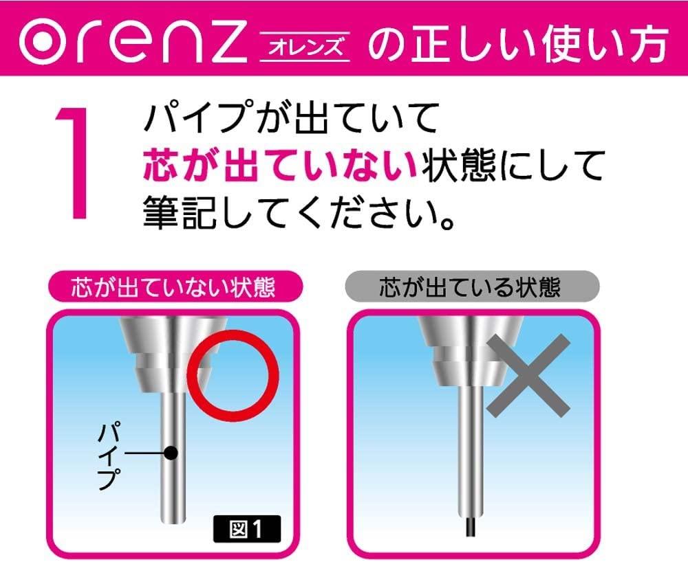 Pentel(ペンテル) オレンズ0.5  XPP505の商品画像5