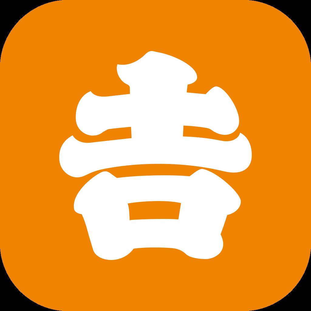 吉野家 吉野家公式アプリ