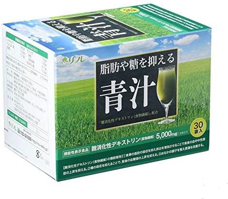 リフレ 脂肪や糖を抑える青汁の商品画像
