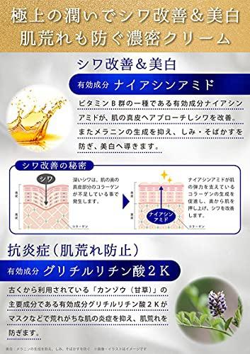 Dimente(ディメンテ) 薬用美白リンクルクリームの商品画像4