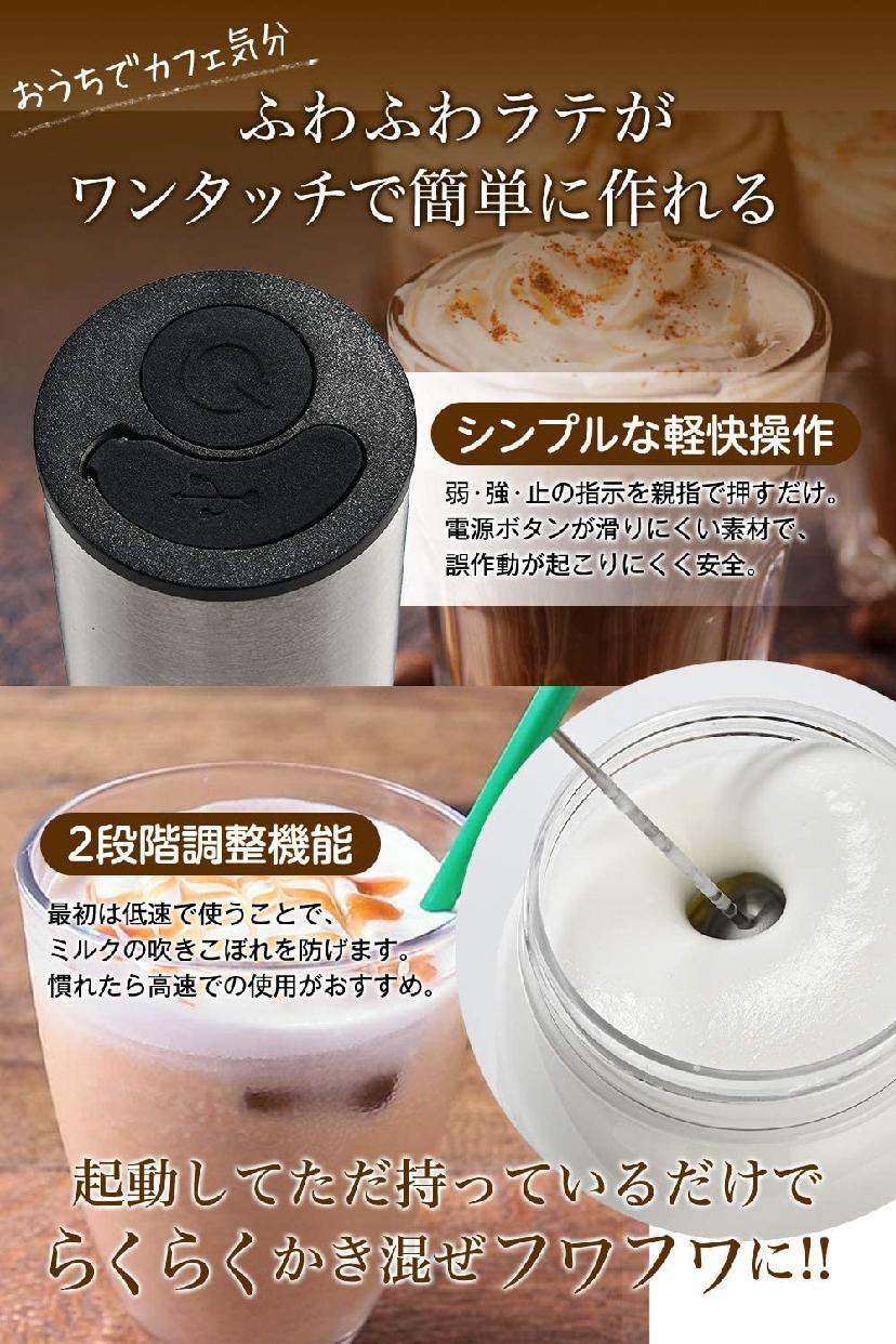 trent(トレント) ミルク泡立て器  シルバーの商品画像3