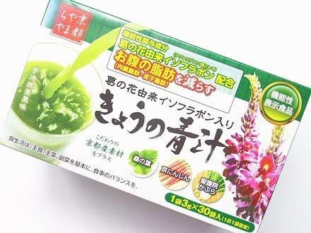 京都やまちや(キョウトヤマチヤ) きょうの青汁の商品画像