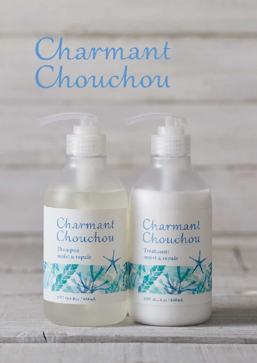 Charmant Chouchou(シャルマンシュシュ) モイスト&リペアシャンプー モイスト&リペアトリートメントの商品画像4