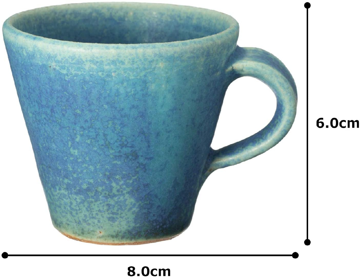 丸伊製陶 信楽焼 へちもん エスプレッソカップ 青彩釉の商品画像7