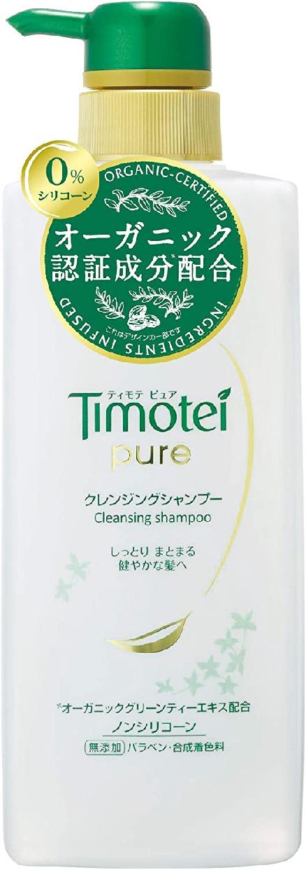 Timotei Pure(ティモテ ピュア) クレンジングシャンプーの商品画像