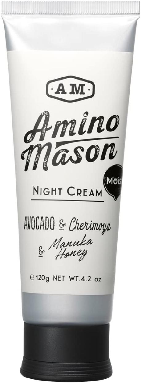 Amino mason(アミノメイソン) モイスト ナイトクリームの商品画像
