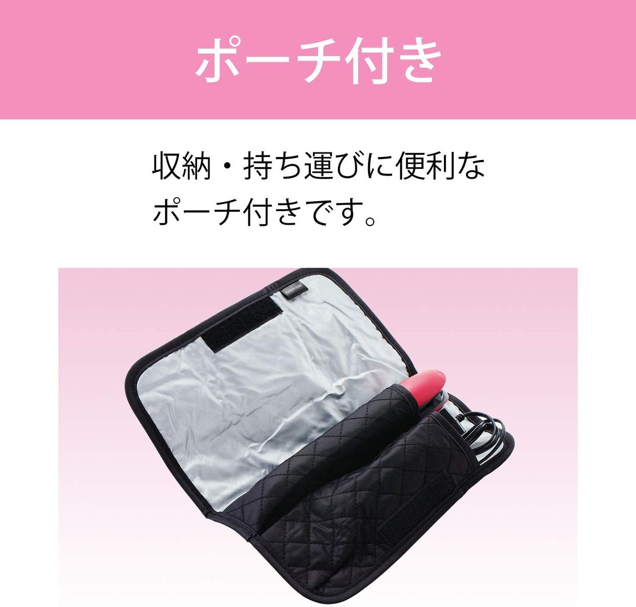 KOIZUMI(コイズミ) コードレスストレートアイロン KHS-8620の商品画像5