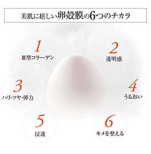 OZIO(オージオ) ビューティーオープナージェルの商品画像3