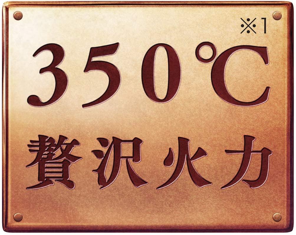 東芝(TOSHIBA) 過熱水蒸気オーブンレンジ ER-TD7000の商品画像5