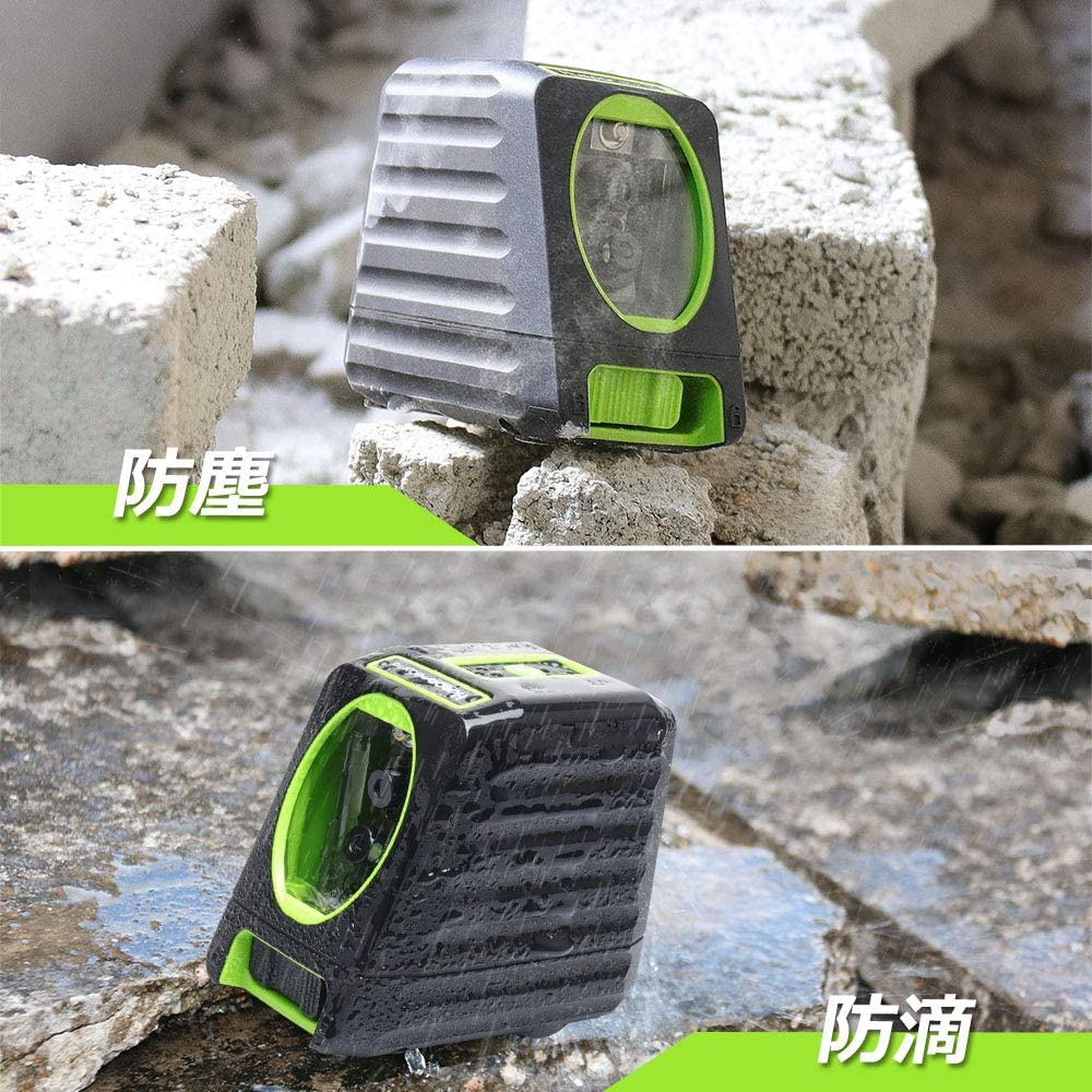 Huepar(ヒューパー) 2ライン レーザー墨出し器 M-BOX-1Rの商品画像8