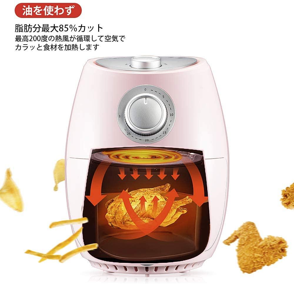 CHULUX(チュルクス)ノンフライヤー QFAF392001-JP ピンクの商品画像4