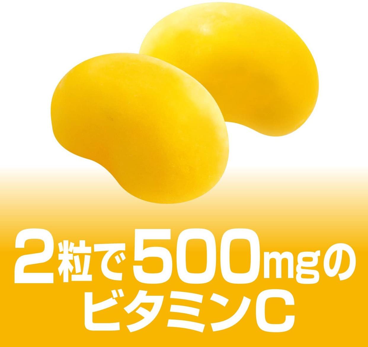 UHA味覚糖 グミサプリ ビタミンCの商品画像4