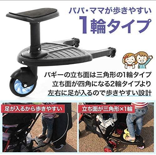 Mini Dragon(ミニドラゴン) バギーボードの商品画像3